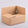 postázó kartondoboz, papírodoboz, kartondoboz gyártás