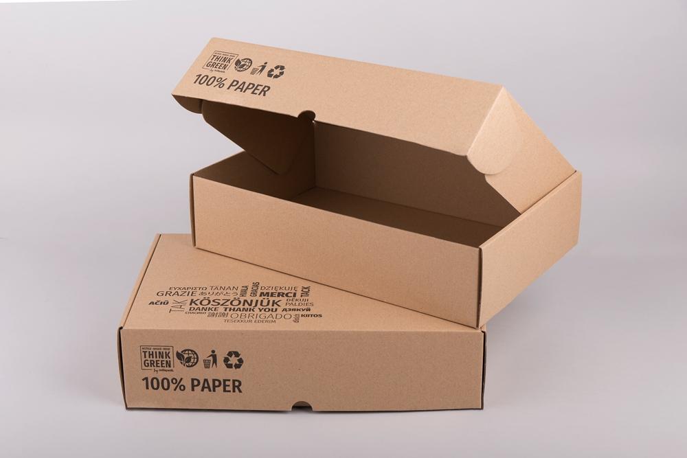 Nyomtatott kartondoboz barna 330×220×80 mm méretben | 20 db